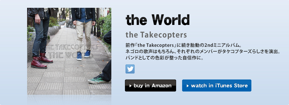 the Takecopters the World
